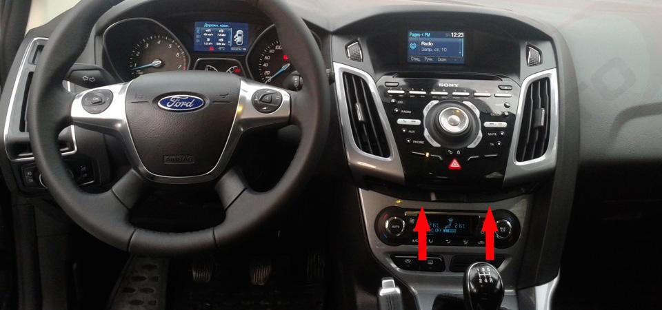 Как снять магнитолу на Форд Фокус 3